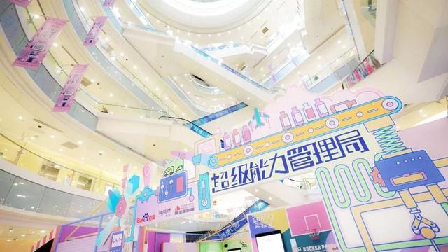 """百度在上海9天内让6万人次拥有了""""超能力""""!"""
