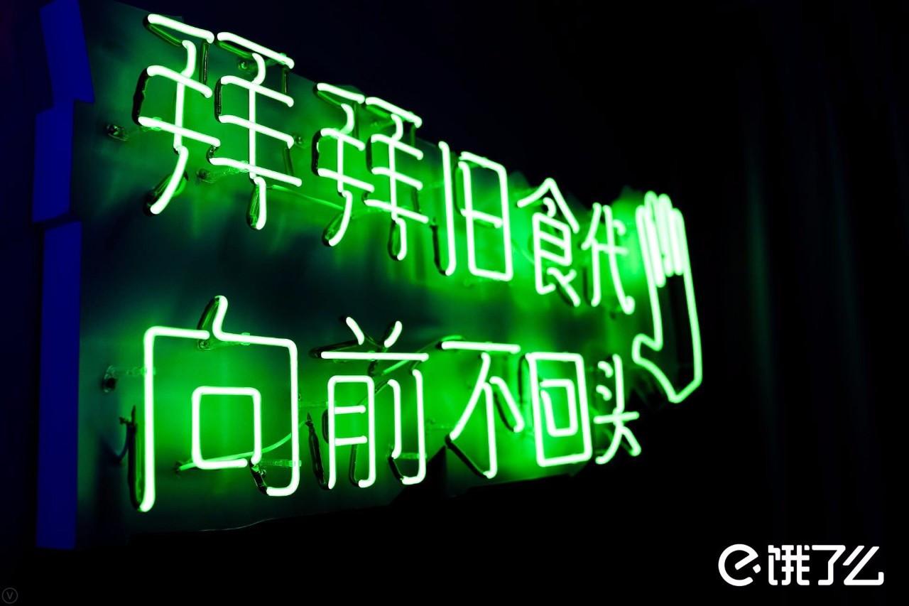 """在上海的""""拜拜旧食代""""美食跨年展陪你和2017说再见!"""