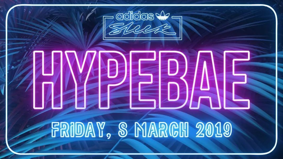HYPEBAE×adidas「POP-UP STORE 」in 上海市徐汇区桃江路